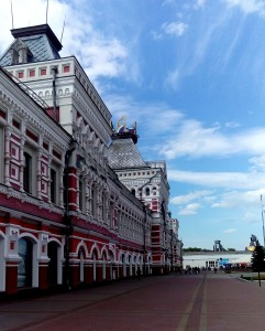 Нижний Новгород_2017 (3)